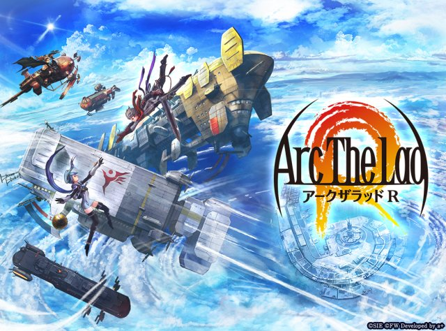 スマホ向けゲーム『アークザラッドR』の画像