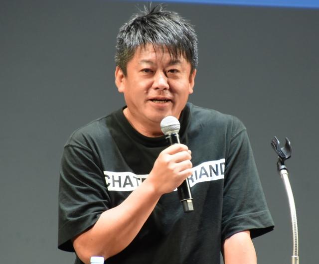 堀江貴文 (C)ORICON NewS inc.の画像