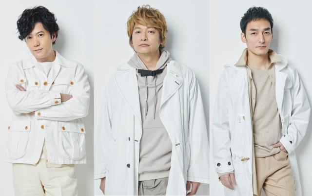 基金『LOVE POCKET FUND』の総寄付金額が4億円を突破(左から)稲垣吾郎、香取慎吾、草なぎ剛の画像