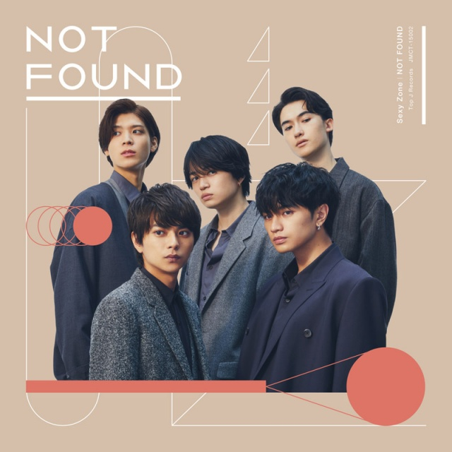Sexy Zone「NOT FOUND」(Top J Records/11月4日発売)の画像