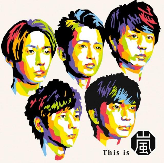 嵐『This is 嵐』(ジェイ・ストーム/11月3日発売)の画像