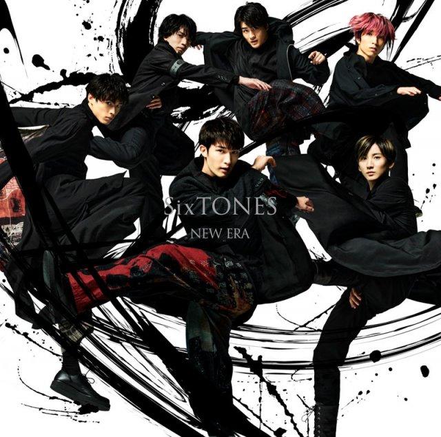 SixTONES「NEW ERA」(ソニー・ミュージックレーベルズ/11月11日発売)の画像