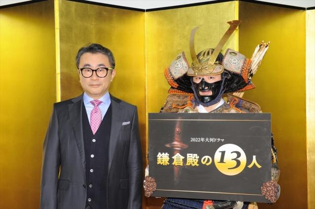 2022年大河ドラマ『鎌倉殿の13人』作者の三谷幸喜氏 (C)NHKの画像