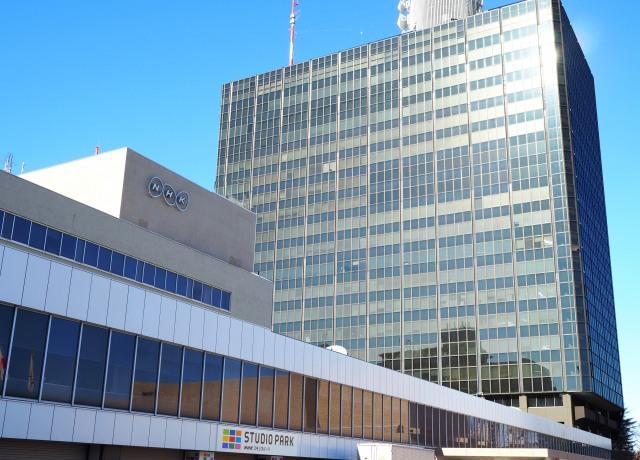NHKが『クローズアップ現代+』終了報道を否定(C)ORICON NewS inc.の画像