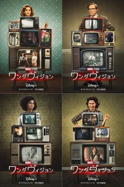 ディズニープラス オリジナルシリーズ『ワンダヴィジョン』1月15日午後5時より配信開始の画像