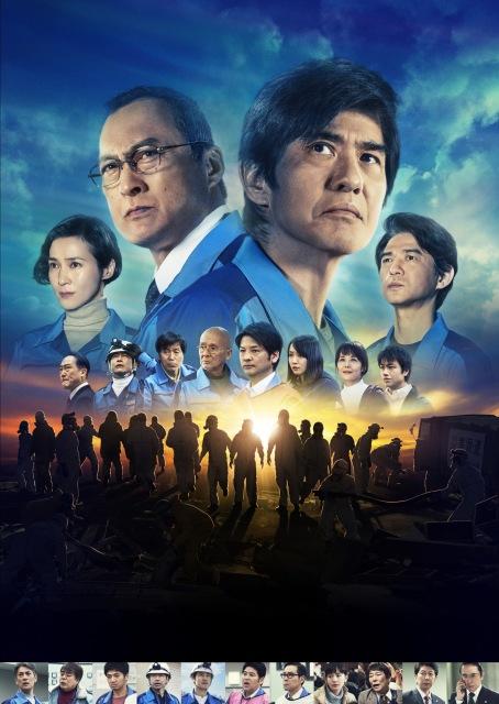 事故 橋本 ひかり 放送