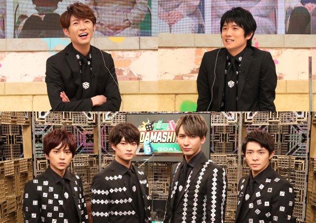 3月11日の『VS魂』では「DAMASHI魂」の最強王決定戦2時間スペシャルを放送(C)フジテレビ