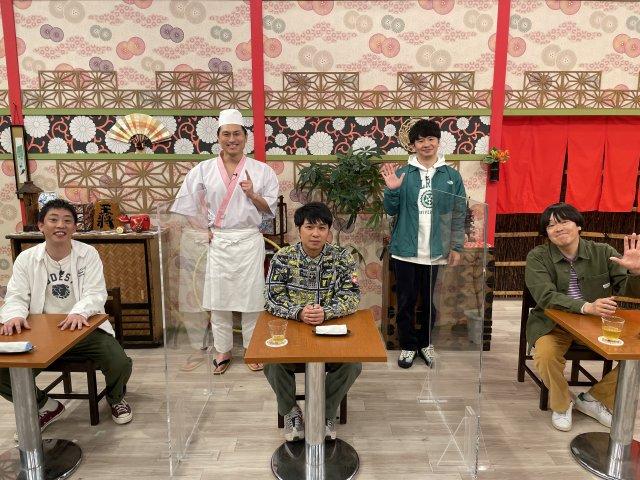 23日深夜放送のテレビ東京系『あちこちオードリー』(C)テレビ東京
