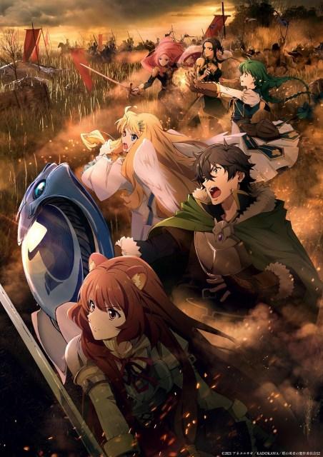 アニメ「盾の勇者の成り上がり」Season2のビジュアル (C)2021 アネコユサギ/KADOKAWA/盾の勇者の製作委員会S2の画像