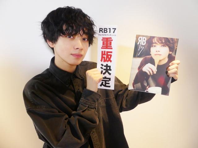 初スタイルブック『RB17 りゅうびセブンティーン』リモート会見を行った宮世琉弥 (C)SDPの画像