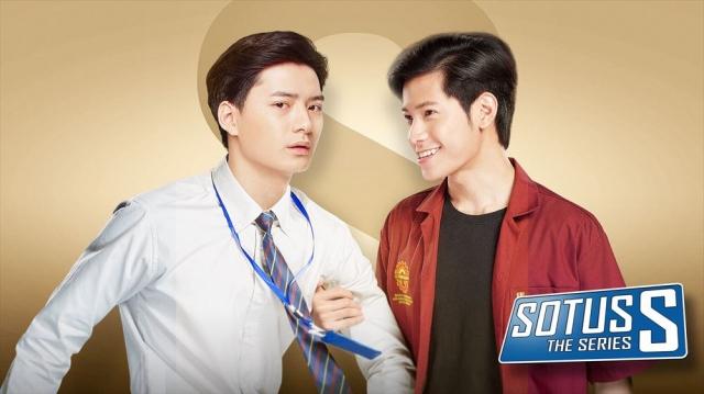 タイ・ドラマ『SOTUS S The Series」(全13話)動画配信プラットフォーム「TELASA(テラサ)」で3月20日から日本初配信(C)GMMTVの画像