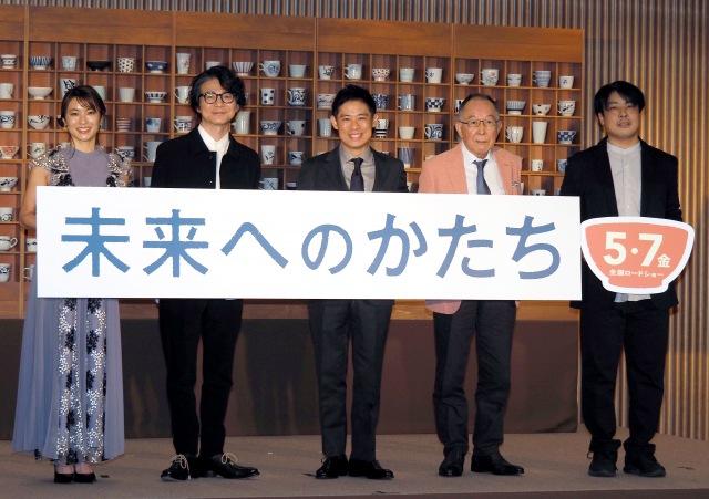 映画『未来へのかたち』完成報告会見の模様 (C)ORICON NewS inc.の画像