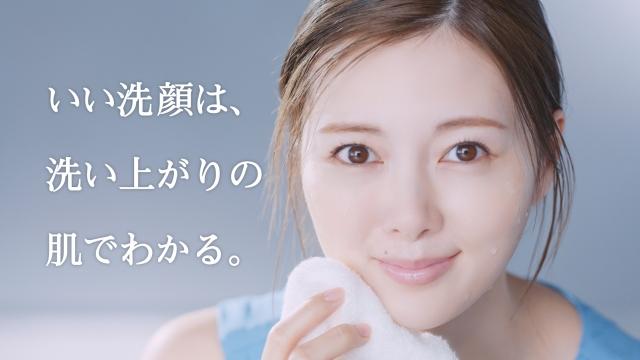 新TVCM専科パーフェクトホイップ『洗い上がり』篇に登場する白石麻衣の画像