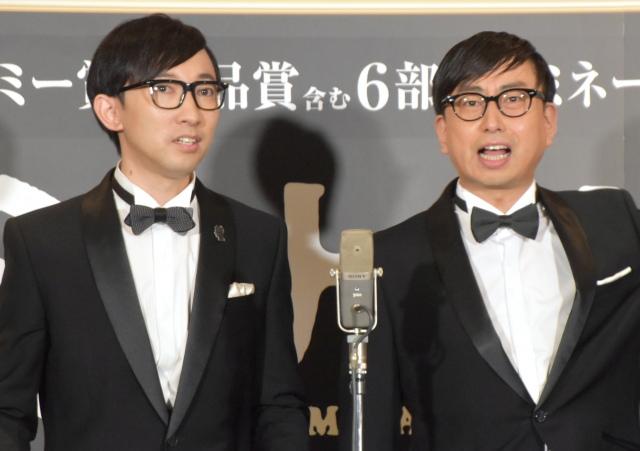 コンビ化を否定したおいでやすこが(左から)こがけん、おいでやす小田 (C)ORICON NewS inc.の画像