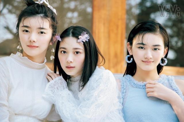 『ViVi』5⽉号に登場する櫻坂46(左から)藤吉夏鈴、森田ひかる、山崎天の画像