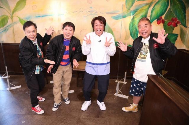26日放送のバラエティー特番『出川・爆問田中・岡村のミニスモール3』(C)フジテレビの画像
