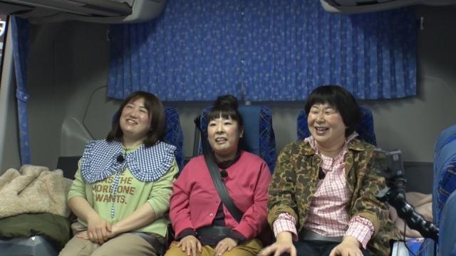 22日放送の『ヒルナンデス!』で番組を卒業する森三中 (C)日本テレビの画像
