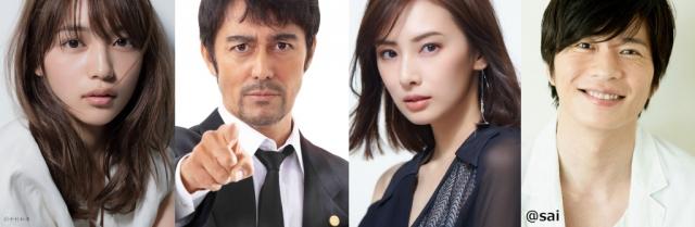 『オールスター感謝祭'21春』に出演する(左から)川口春奈、阿部寛、北川景子、田中圭 (C)TBSの画像