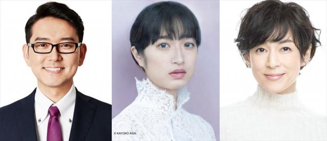 Netflix映画『浅草キッド』(2021年冬配信)(左から)土屋伸之(ナイツ)、門脇麦、鈴木保奈美が出演の画像