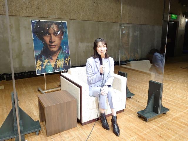 『NHK文化セミナー「青天を衝け」』に出席した村川絵梨(C)NHKの画像