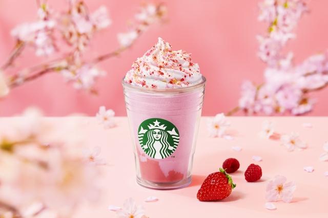 スターバックスのSAKURAドリンク第2弾『さくら咲いた ベリー フラペチーノ』の画像
