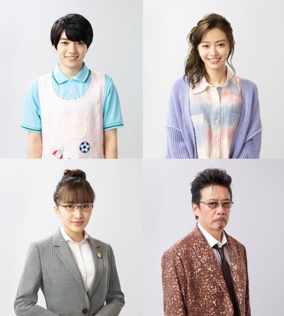 『コタローは1人暮らし』の追加キャストが解禁(C)テレビ朝日の画像