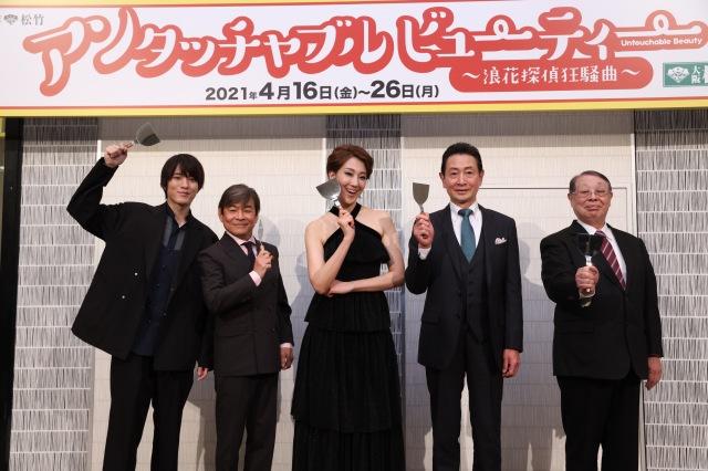 紅ゆずる主演舞台大阪松竹座『アンタッチャブル・ビューティー』製作発表の模様の画像