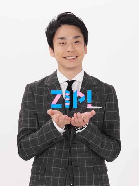 かまいたち濱家『ZIP!』水曜パーソナリティー就任(C)日本テレビの画像