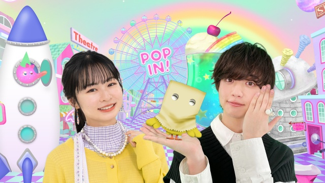『ポップイン!クラフト』の新MCを担当する莉子&ゆうたろう(C)NHKの画像