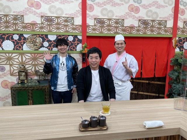 『あちこちオードリー』に今田耕司が出演 オードリーとトーク(C)テレビ東京の画像