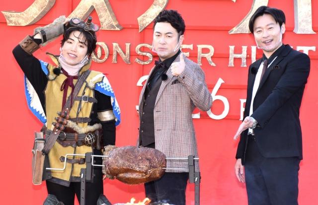 映画『モンスターハンター』公開直前イベントに出席した(左から)ゆりやんレトリィバァ、水田信二、川西賢志郎 (C)ORICON NewS inc.の画像