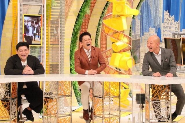 『シンソウ坂上SP』でグレープカンパニー&SMA大特集(C)フジテレビの画像