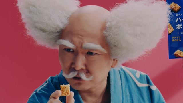 特殊メイクでクレー爺コイケさん役を演じるかまいたち・山内健司の画像