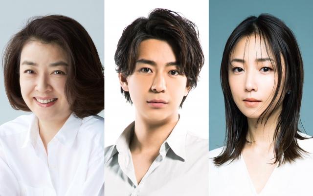 『あのときキスしておけば』に出演する(左から)岸本加世子、三浦翔平、MEGUMI (C)テレビ朝日の画像