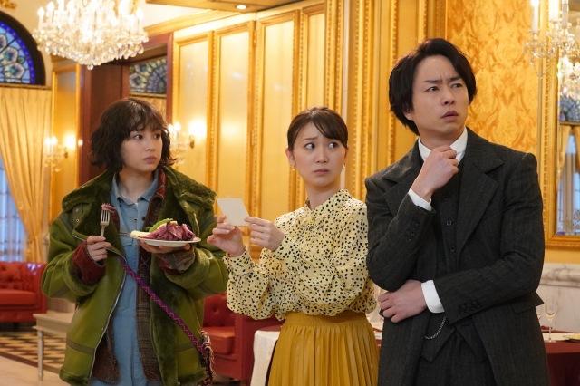 4月期日曜ドラマ『ネメシス』に出演する広瀬すず、大島優子、櫻井翔 (C)日本テレビの画像