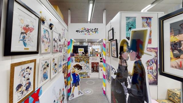 サンデー文化祭ONLINE開催の画像
