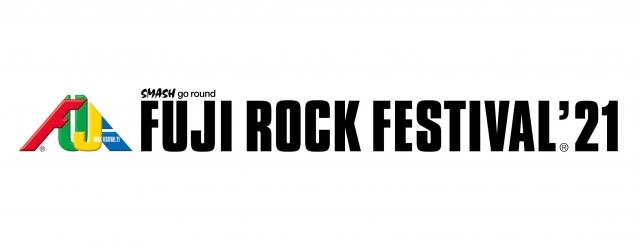 『FUJI ROCK'21』の開催が決定の画像