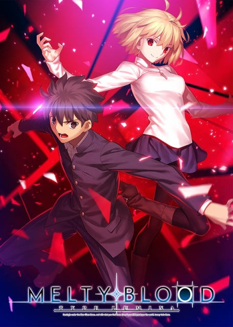 『MELTY BLOOD: TYPE LUMINA』メインビジュアル (C)TYPE-MOON / Project LUMINAの画像