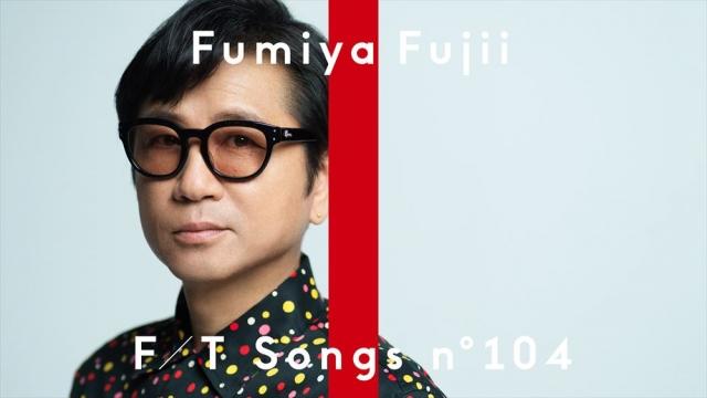 YouTubeチャンネル『THE FIRST TAKE』(第104回)藤井フミヤが大滝詠一の名曲「恋するカレン」を一発撮りでカバーの画像
