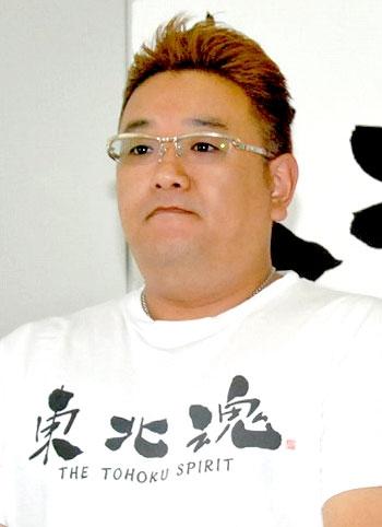 伊達みきお (C)ORICON NewS inc.の画像
