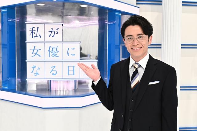 「TBSスター育成プロジェクト『私が女優になる日_』」のスペシャルサポーターに就任した藤森慎吾 (C)TBSの画像