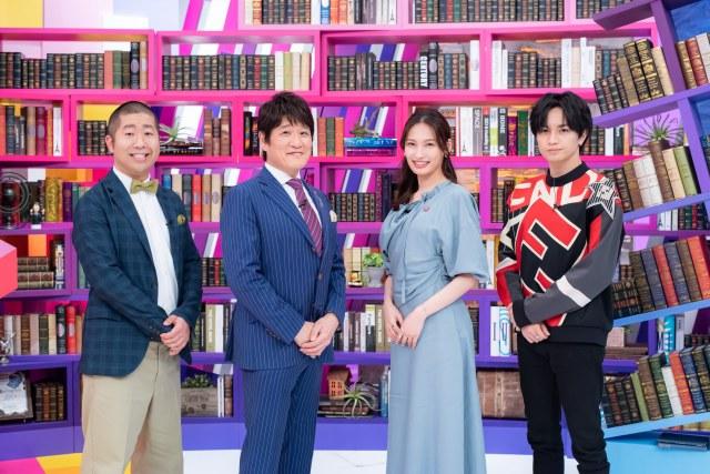 『日曜日の初耳学』に出演する(左から)澤部佑、林修、大政絢、中島健人 (C)MBSの画像