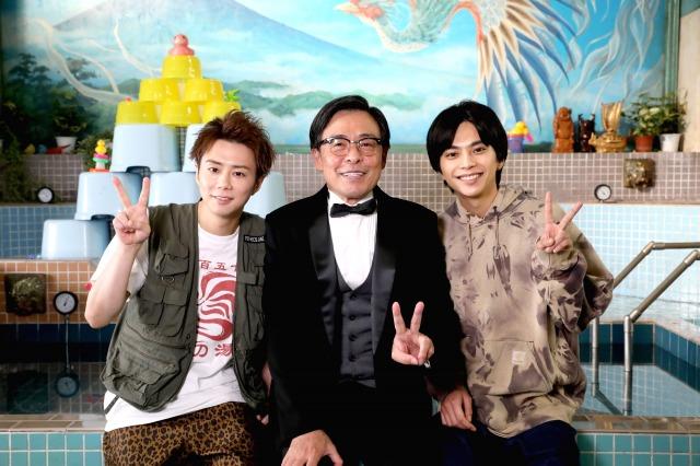 シンドラ『でっけぇ風呂場で待ってます』に出演する北山宏光、光石研、佐藤勝利 (C)NTV・J Stormの画像