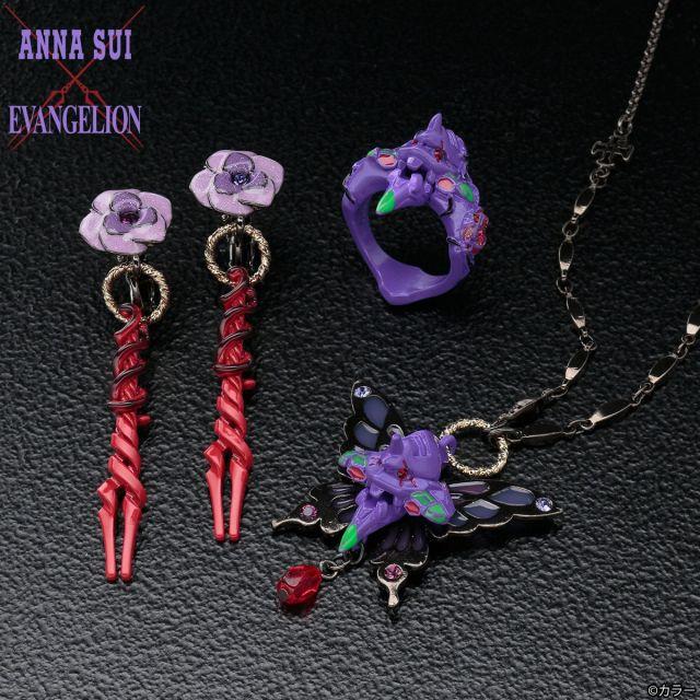 『エヴァンゲリオン』×『ANNA SUI』コラボ、アクセサリー発売へ (C)カラーの画像