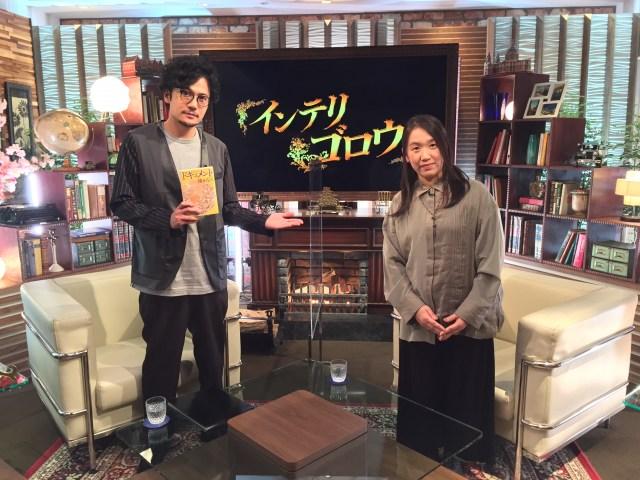 4月4日放送『7.2 新しい別の窓#37』に出演する稲垣吾郎(左)と湊かなえ氏の画像