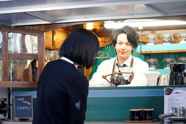 素敵な移動珈琲屋さん・青山を演じる中村倫也=テレビ東京系ドラマプレミア23『珈琲いかがでしょう』(4月5日スタート) (C)「珈琲いかがでしょう」製作委員会の画像