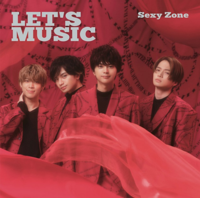 Sexy Zone「LET'S MUSIC」(Top J Records/3月24日発売)