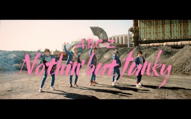 A.B.C-Z×TAKURO「Nothin' but funky」ミュージックビデオ公開の画像