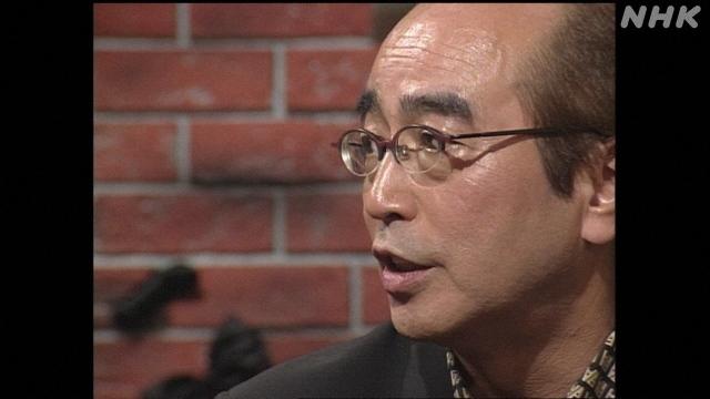 『プロフェッショナル 仕事の流儀 志村が最後に見た夢~コメディアン・志村けん~』より(C)NHKの画像