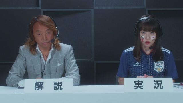 4月2日配信のHuluオリジナル『マイルノビッチ』に出演する北澤豪、桜井日奈子 (C)HJホールディングスの画像